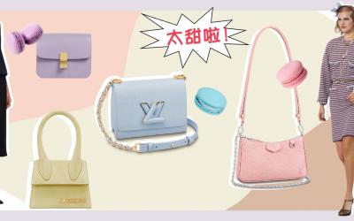 BV、Celine、Chanel都在出的马卡龙色包包,你最喜欢哪一款?